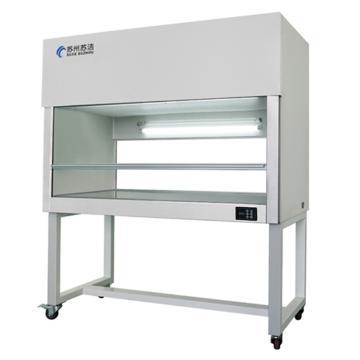 苏州苏洁 洁净工作台,双人单面,垂直送风,冷轧钢板,SJ-CJ-2D