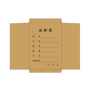 佳美 试样袋,单黑印刷 模切粘糊 150克牛皮纸 尺寸155x220mm