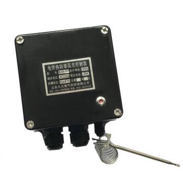 久久電氣 電伴熱防爆溫度控制器,JOJO-BJW-51-D