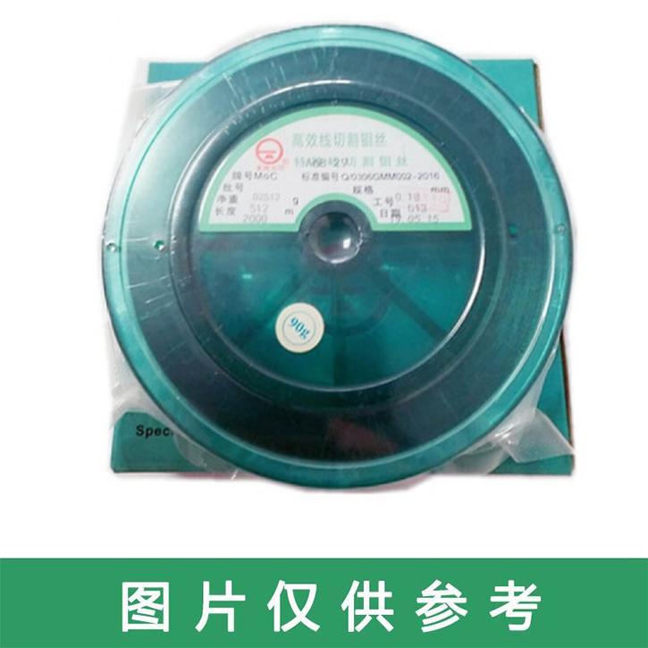 南钻 钼丝,0.12mm
