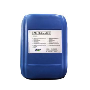 中德华信 除味剂,ZDHX-Sorb909,25kg/桶
