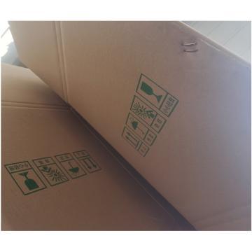 西域推薦 包裝紙箱(進口材質,帶印刷),1200*400*400mm 7層
