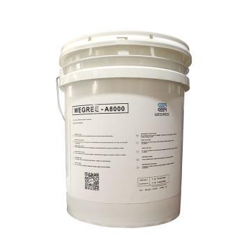 威格瑞 反渗透阻垢剂,WEGREE-A8000,27.55kg/桶