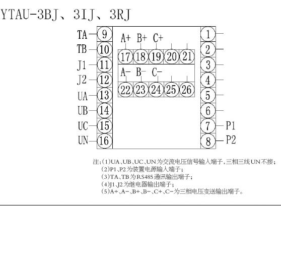 英特电气 三相电压表,YTAU-3BF