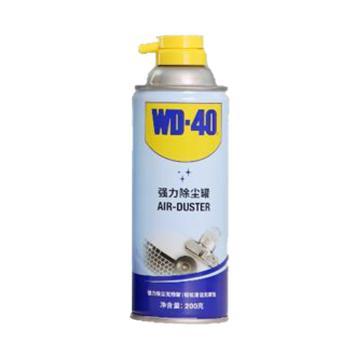 WD-40 強力除塵罐,200g/瓶