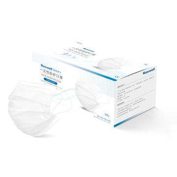 Raxwell 一次性口罩,RX1910,BFE≥99% 白色,50只/盒