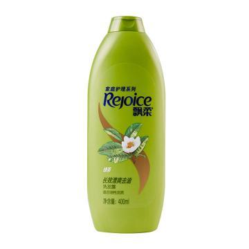 飄柔 家庭護理綠茶長效清爽去油洗發露,400ml 82200110 單位:瓶
