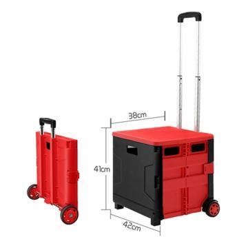 折疊工具整理箱,兩輪大號紅色65L加蓋子