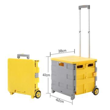 折疊工具整理箱,兩輪大號黃色65L加蓋子