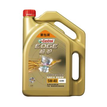 CASTROL/嘉實多 極護汽車發動機油 EDGE 極護 SN 5W-40 4L 1瓶