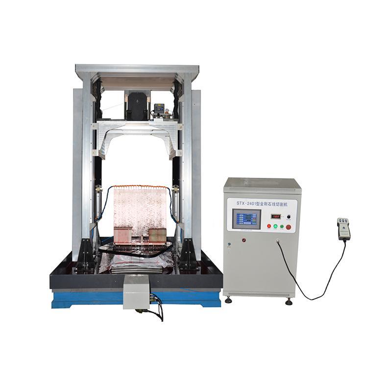 沈陽科晶 全自動金剛石線切割機,STX-2401