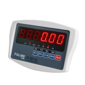 臺衡 LED計重儀表,稱重顯示器,ELW