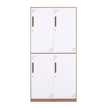 臻遠 鋼制儲物柜,收納柜更衣柜咖白色窄邊套色款 四門更衣柜,900*500*1850mm
