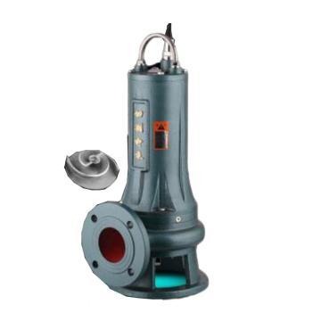 雙刀污水潛水泵,4kw,3寸