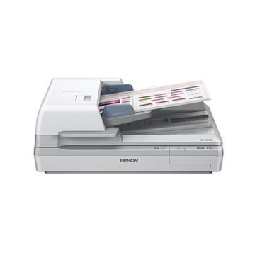 Epson DS-70000 A3 高速彩色文檔掃描儀 加配套網卡