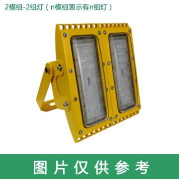 明特佳 LED防爆投光灯FTD8203,4模组200W,100°×145°,5700K,U型支架式,单位:个