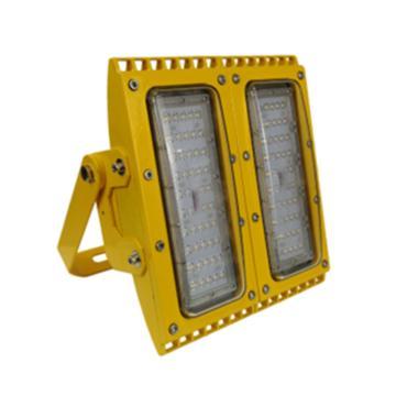 明特佳 LED防爆投光灯FTD8203,2模组100W,100°×145°,5700K,U型支架式,单位:个