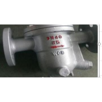 雙恒 疏水器,CS41H-16C,DN40