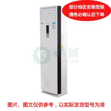 格力 3P冷暖定頻柜式空調,KFR-72LW,380V,3級能效。包管長20.5米 打洞3個,架子1個,加氟1份,上門安裝