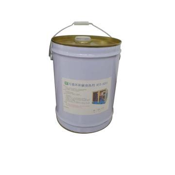 瑞森特 可循環積碳清洗劑,RST-A201 25公斤/桶