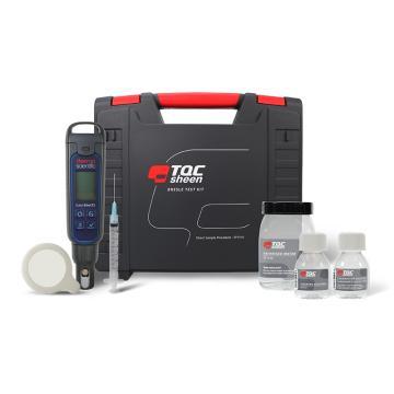 TQC,盐分测试套装,SP7310