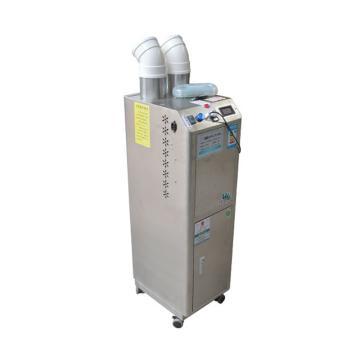約克 豬場智能噴霧消毒機、移動式霧化消毒機,10升 手動款(2出霧口)