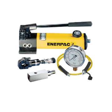 恩派克ENERPAC 分體式液壓切割器套件,4ton,WHC750+P392+HC7206+GP10S+GA2