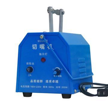 牧多多 切嘴機、電熱斷喙器,新型藍色燙嘴機(下單即送15個原裝刀片)