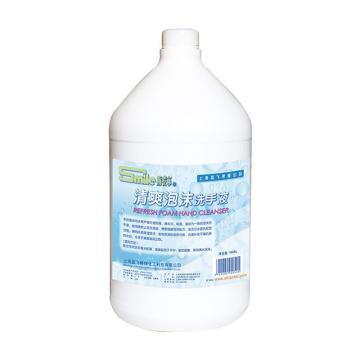 斯麥爾清爽泡沫洗手液,X020-1, 1加侖 單位:桶