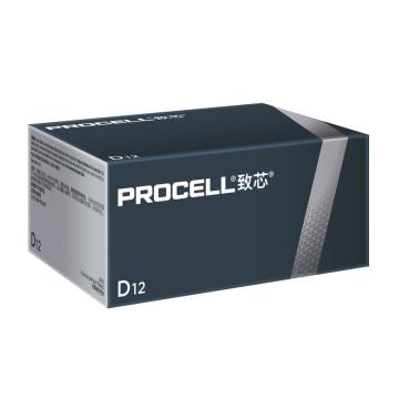 Procell致芯堿性電池,1號 D 高性能,12粒/盒,單位:盒