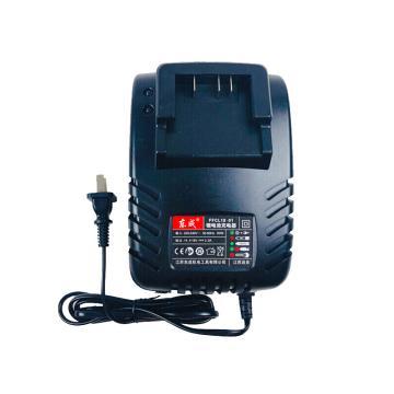 東成充電器,18V快充,FFCL18-01,30009300013