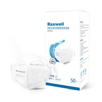 Raxwell 防塵口罩,RX9501,KN95 折疊型耳帶式,50個/盒