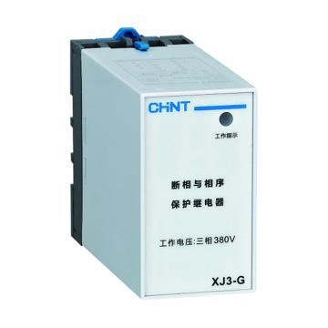 正泰CHINT XJ3系列斷相與相序保護繼電器,XJ3-G AC380V