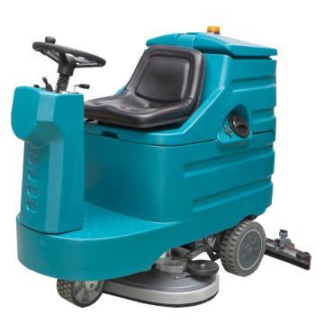 洁德美驾驶式洗地机,A7
