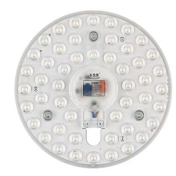 卡奇洛KAQILUO 自吸圓盤式 LED燈芯,24W,Φ17mm