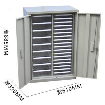 西域推薦 工具柜,27抽混搭帶門 610*390*885mm