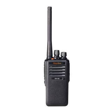 摩托羅拉 DMR數字對講機,Mag One EVX-Z62 (8小時錄音)
