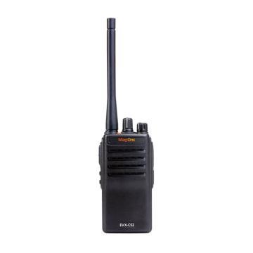 摩托羅拉 DMR數字對講機,Mag One EVX-C52(200小時錄音)