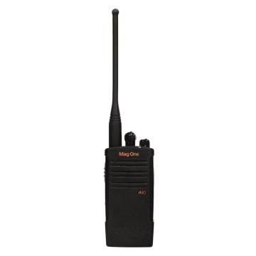 摩托羅拉 DPMR數字對講機,Mag One A9D
