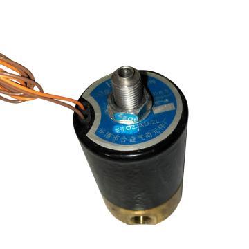 HYPC 二位三通先導電磁閥,Q23XD-2L