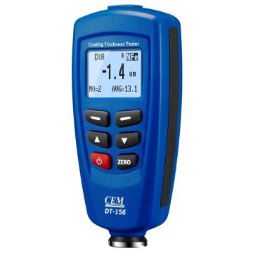 华盛昌涂层测厚仪,DT-156,测量范围:0~1250um 测量磁性和非磁性表面涂镀层厚度,带USB接口,