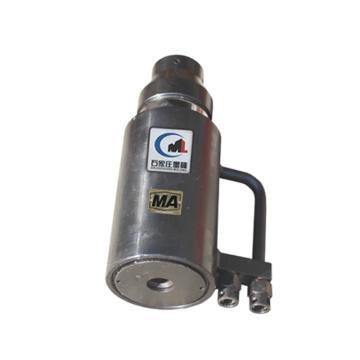 墨隆 矿用锚索张拉机具千斤顶,张拉力400KN 适用锚索直径28.6mm,YDC-400/125