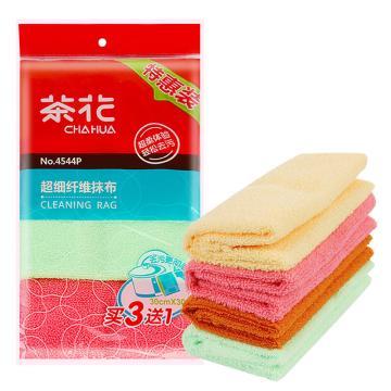 茶花 超细纤维抹布,4544P 4片装 随机色 单位:组