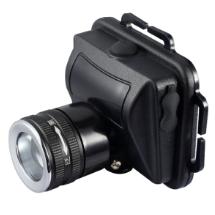 沈阳亮典 微型防爆调焦头灯,3W白光,YLD520,手提方式,单位:个