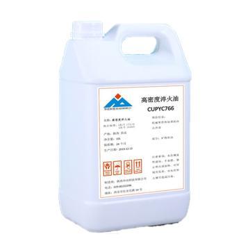 華動科技 淬火油,高密度淬火油CUPY766,10L/桶
