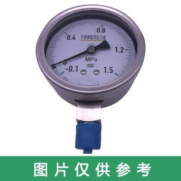 西域推薦 不銹鋼膜盒壓力表,YE-100BF 螺紋1/2 徑向 0-0.5KPA