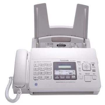 松下 傳真機,KX-FP7009CN 普通紙傳真機A4紙中文顯示傳真機復印電話一體機