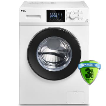 TCL 9KG變頻滾筒洗衣機,XQG90-12303B 芭蕾白 單位:臺