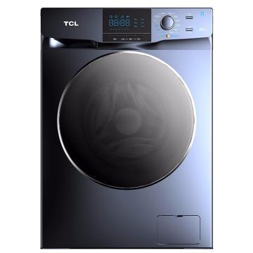 TCL 8.5KG變頻滾筒洗烘一體洗衣機,XQG85-123071HB 星云藍 單位:臺