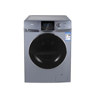 TCL 10KG變頻滾筒洗衣機,XQG100-123071B 星云藍 單位:臺